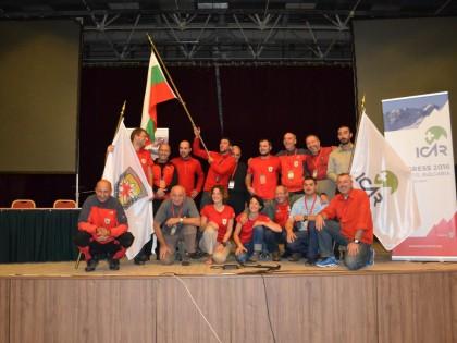 Планиската спасителна служба при БЧК бе домакин на годишния конгрес на Международната организация по планинско спасяване ИКАР 2016