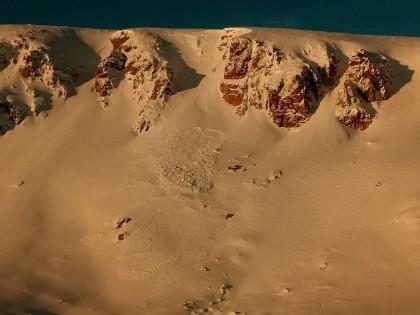 Внимание! Висока лавинна опасност!