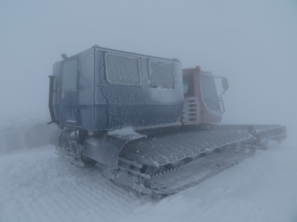 Акция в района на връх Ботев