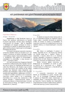 Bulletin_MRS_2_2021-1