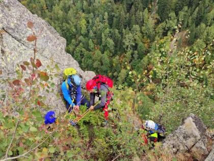 Курс за планински спасители